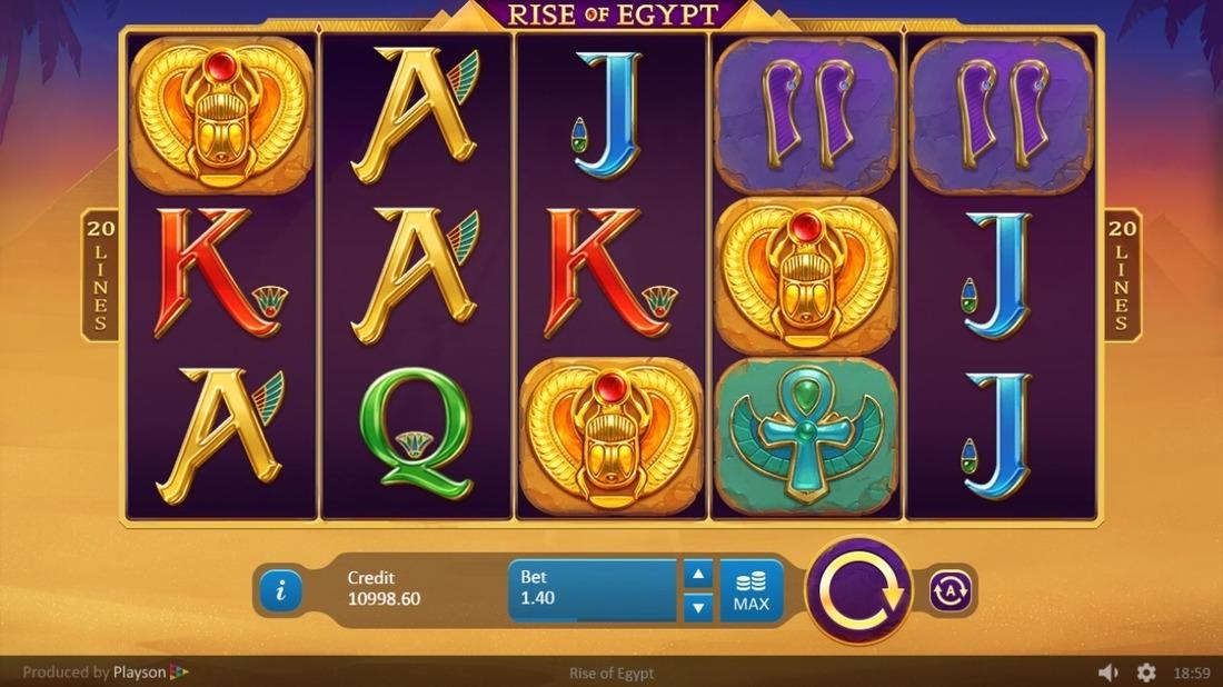 игра с выводом денег египет